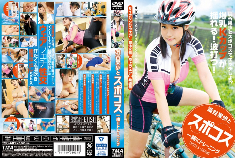 [T28-481] Training Together With Kaho Shibuya