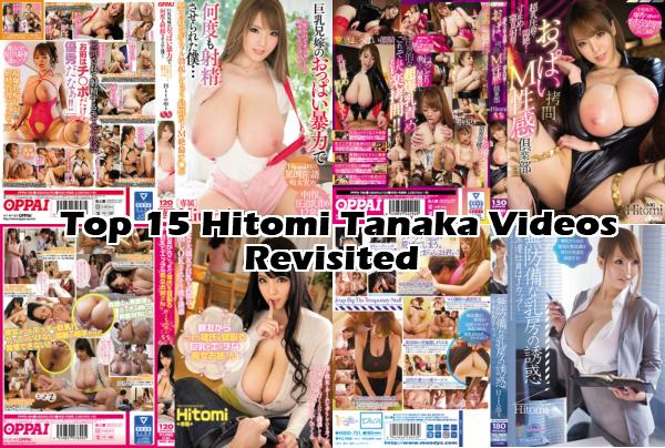 Pan Picks: Top 15 Hitomi Tanaka Videos(Revisited)